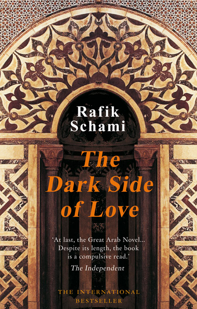 Cover for The Dark Side of Love, by Rafik Schami, featuring a Middle-eastern, ornately decorated entrance.