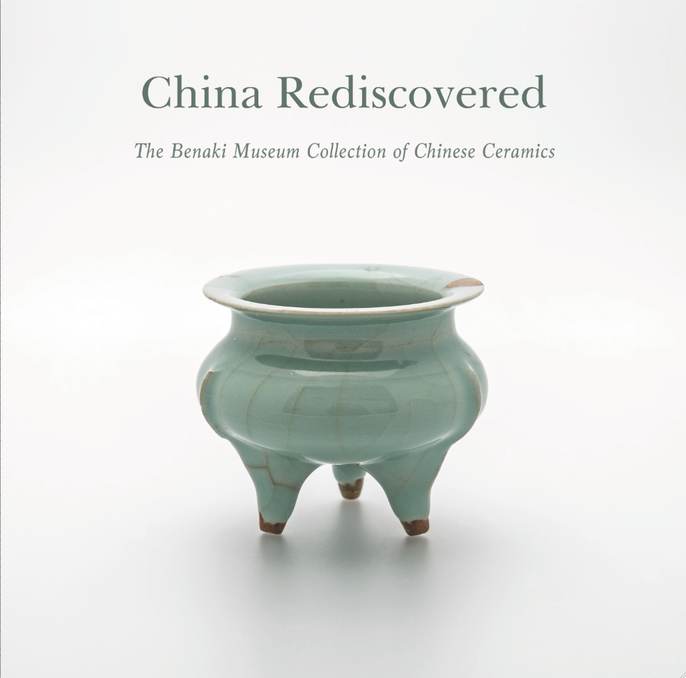 Cover for China Rediscovered: The Benaki Collection of Chinese Ceramics, by George Manginis, featuring a delicate green thirteenth-century tripod censer from Zhejiang province, China.