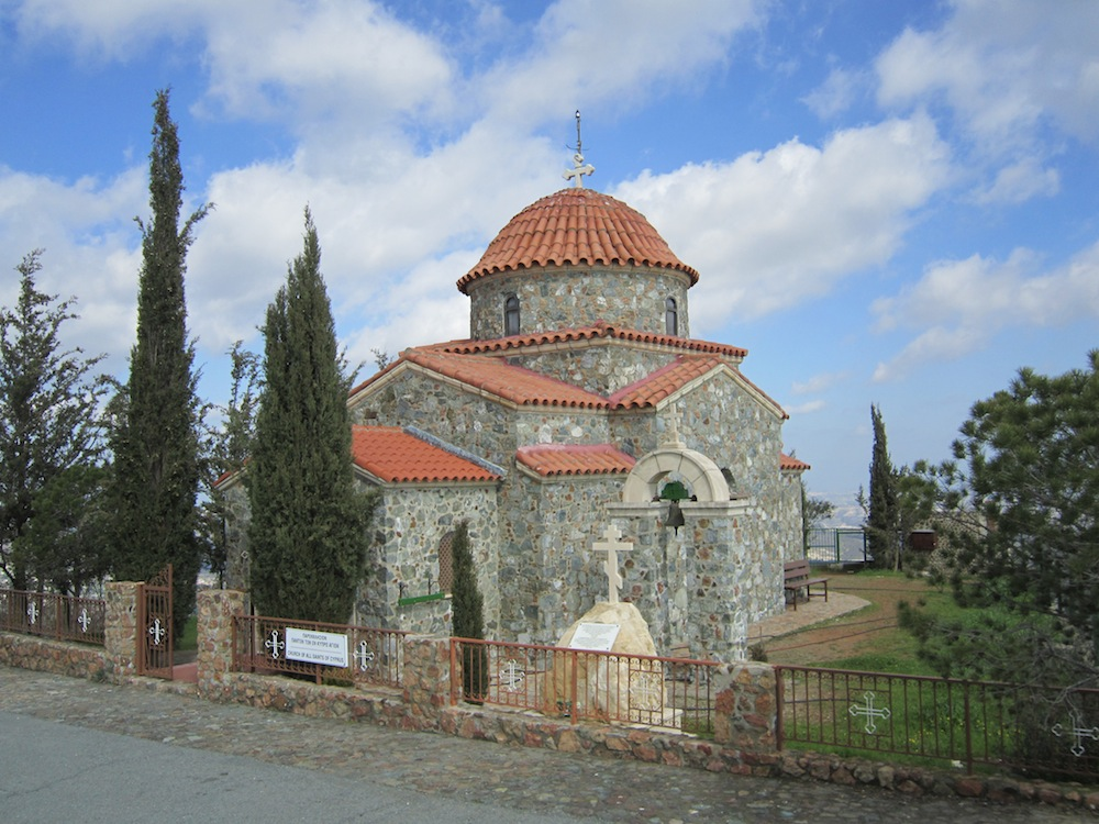 Stavrovouni_monastry_church_of_all_saints_of_cyprus