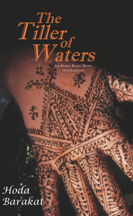 Cover of The Tiller of Waters, by Hoda Barakat